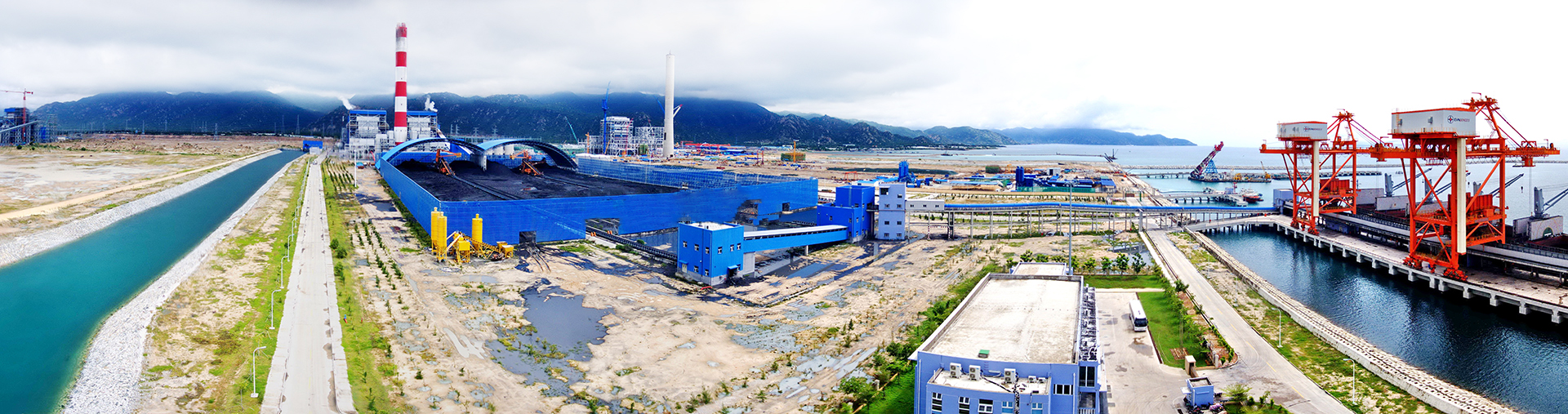 VINHTAN THERMAL POWER COMPANY